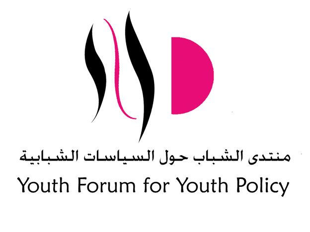 Youth Forum For Youth Policy